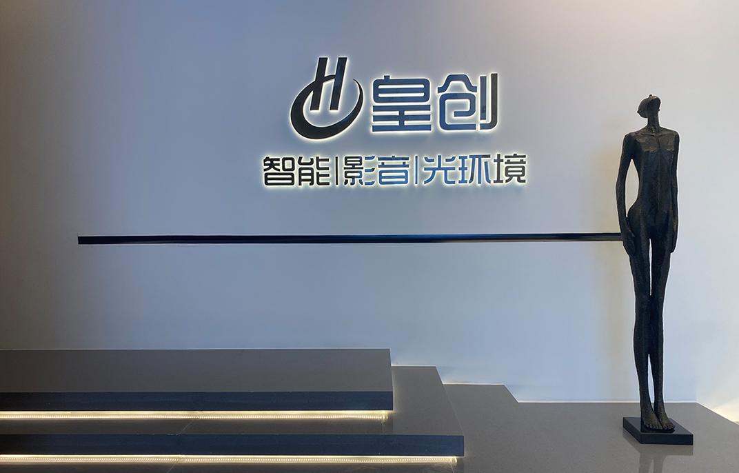 重庆音响工程